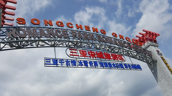 Sanya, China: Entrance to the theme park
