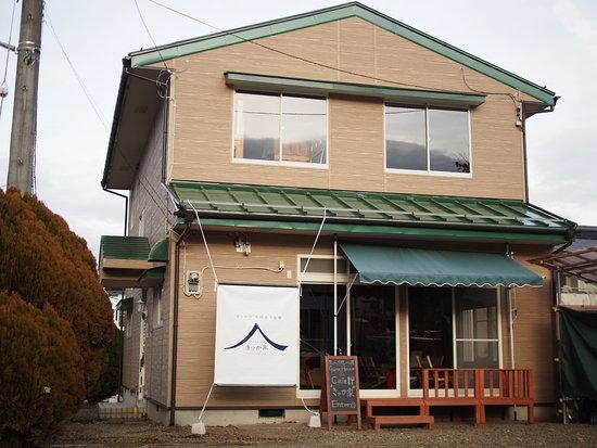 Mt. Fuji Guest House & Cafe Kikka-ke
