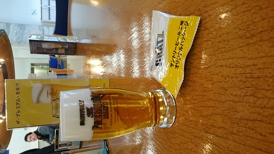 Fuchu, ญี่ปุ่น: DSC_1445_large.jpg