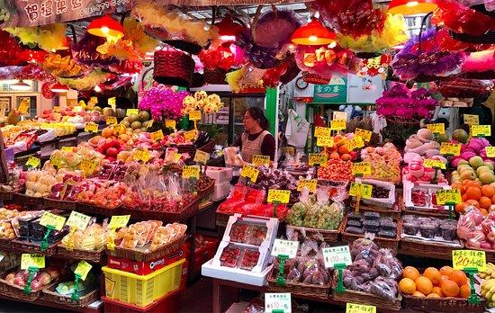 Das ist Hong Kong
