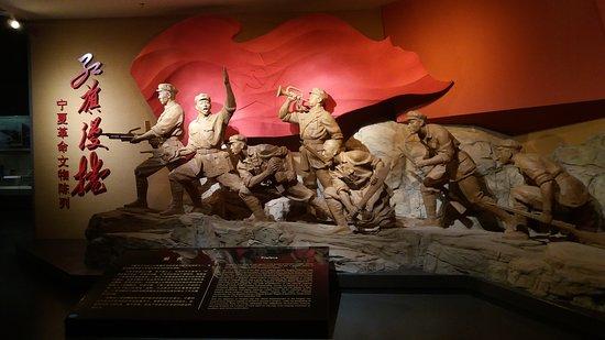 Yinchuan, Cina: Ningxia Museum