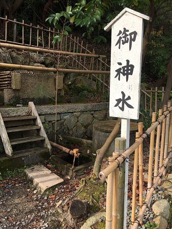 Nishinomiya, Japan: photo3.jpg