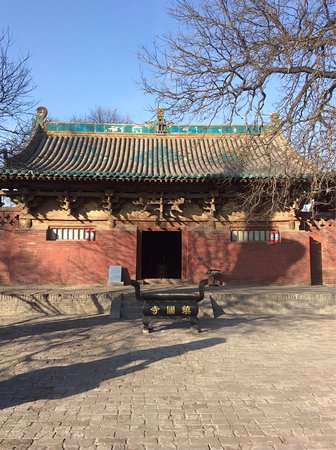 Zhenguo Temple: photo0.jpg
