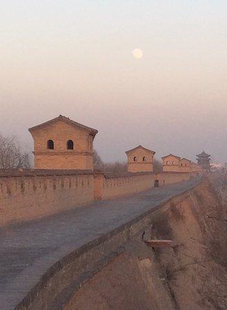 Pingyao County, Chine : photo1.jpg