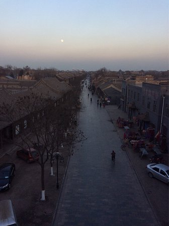 Pingyao County, Chine : photo2.jpg
