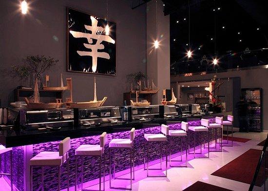 Libertyville, IL: Sushi Bar