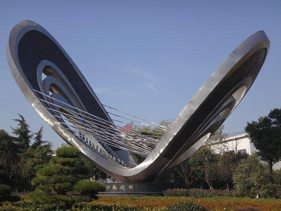 Zhuhai, China: zhangjiagang's icon