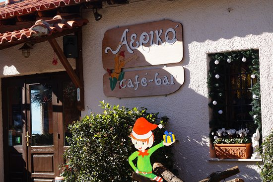 Makrinitsa, กรีซ: Aeriko Cafe Bar in Pilion