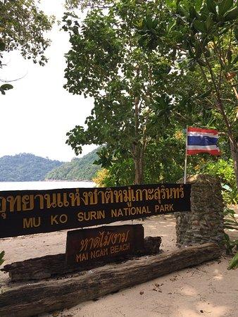 Khuraburi, Tajlandia: photo1.jpg