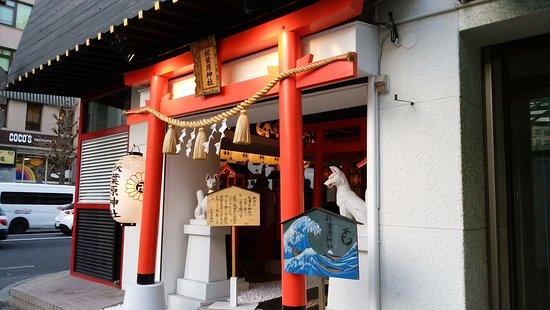 Akihabara Shrine
