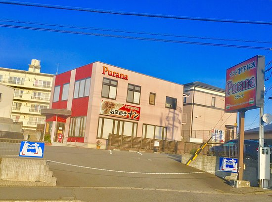 Nabari, Japan: 国道165線から撮影しました。