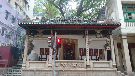 ‪Wan Chai Hung Shing Temple‬