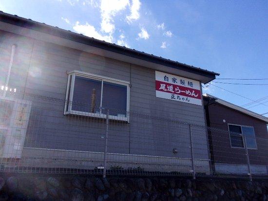 Machida, Japón: 小さいお店