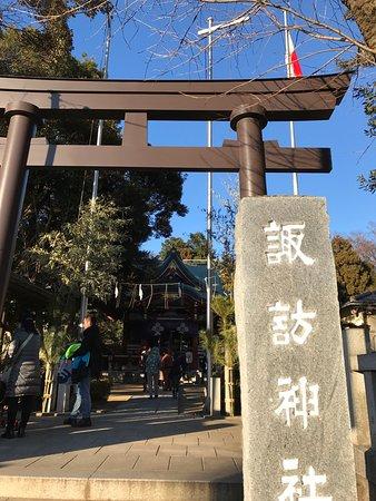 Kashiwa, Japan: photo2.jpg