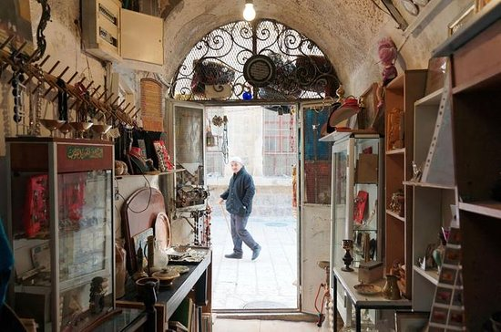 Tastes of Old Town Jerusalem Small-Group Walking Tour Including...
