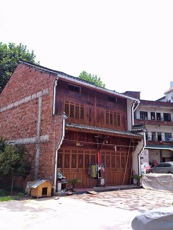Luzhai Buildings: 盧宅古蹟
