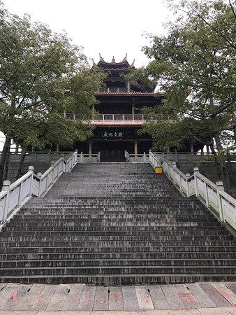 Quanzhou, China: photo1.jpg