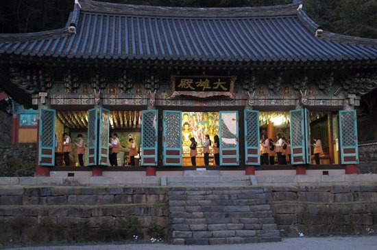Gwangju, Νότια Κορέα: 무등산 증심사 템플스테이 - 저녁 예불