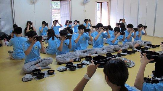 Gwangju, Sør-Korea: 무등산 증심사 템플스테이 - 발우공양