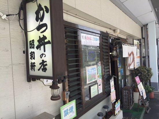 Omachi, Japan: 分かりやすい店頭です