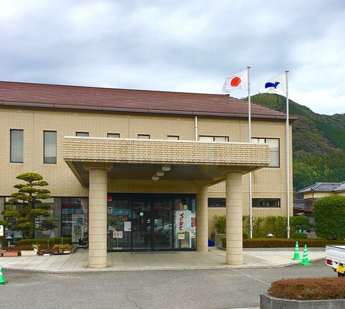 Yume Fureai Center