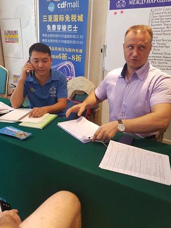 Dadonghai Junting Hotel: Представители Русь тура