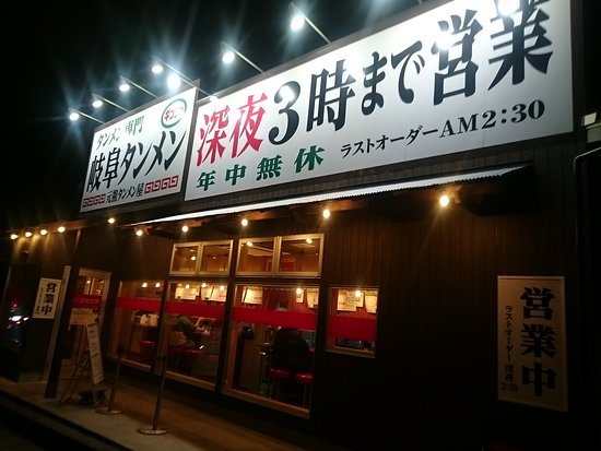 Komaki, Japão: DSC_4058_large.jpg