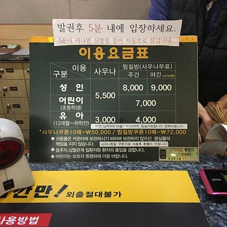 Gwangju, South Korea: Hyundai Wellbing Land