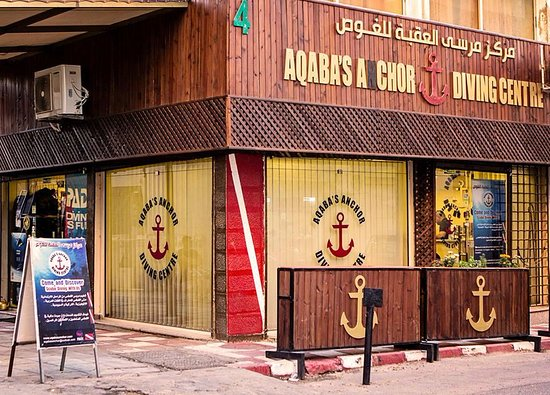 ‪Aqaba's Anchor Diving Centre‬