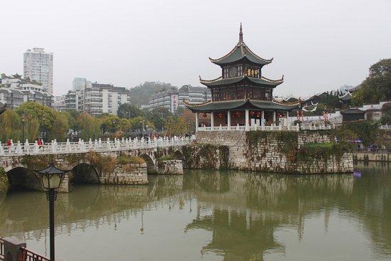 Guiyang Photo