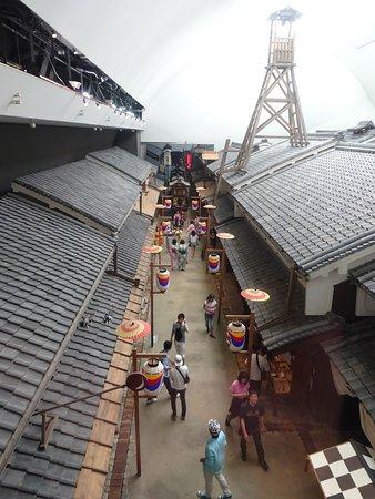 大阪くらしの今昔館 Picture