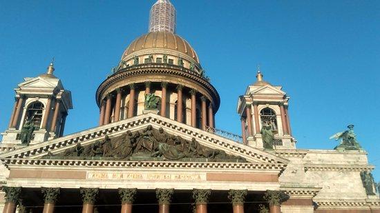 Государственный музей-памятник Исаакиевский собор: Солнечный Исакий