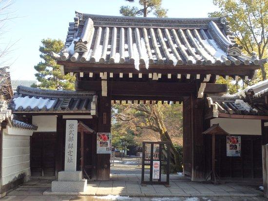 Rozanji Temple: 医王門