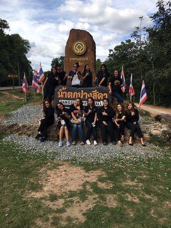 Muang Sakaeo, Thailand: photo0.jpg