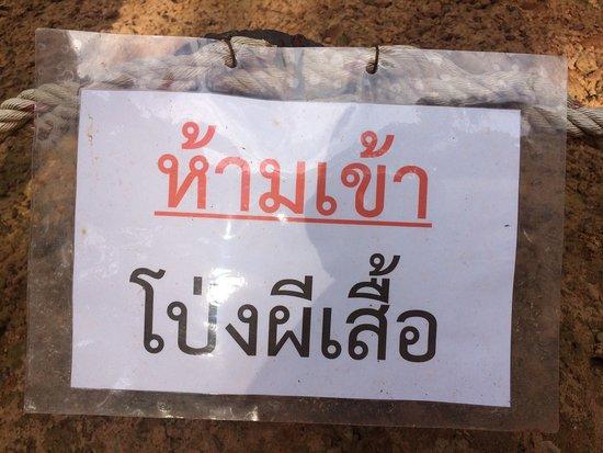 Muang Sakaeo, Thailand: photo4.jpg