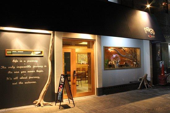 Guest House & Bar Mondo