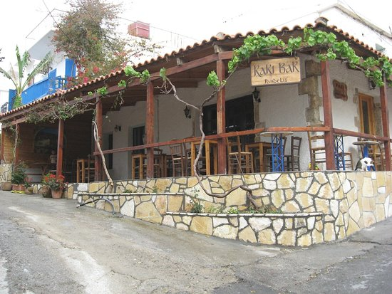 ‪The raki bar‬