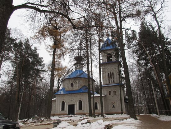 Temple of St. Daniel the Prince of Moscow