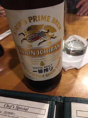 McLean, VA: Japanese Beer
