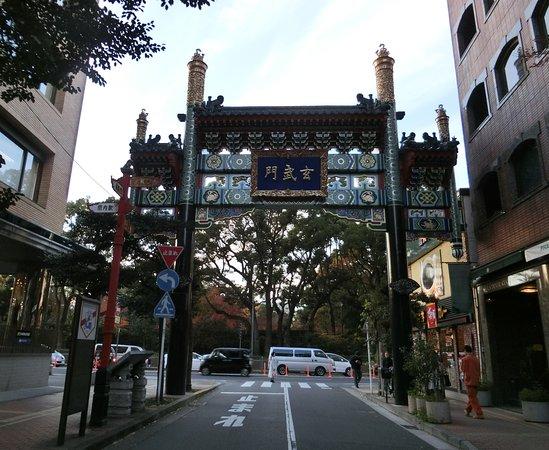 Gembu Gate