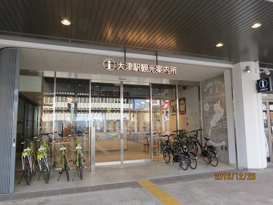 Otsu Station Tourist Information Center