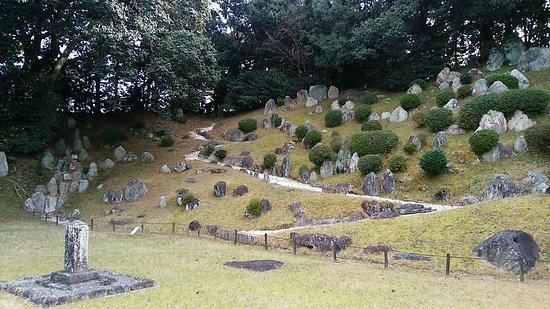 Former Enyuji Temple Garden