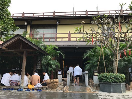 Yu Hotspring Resort