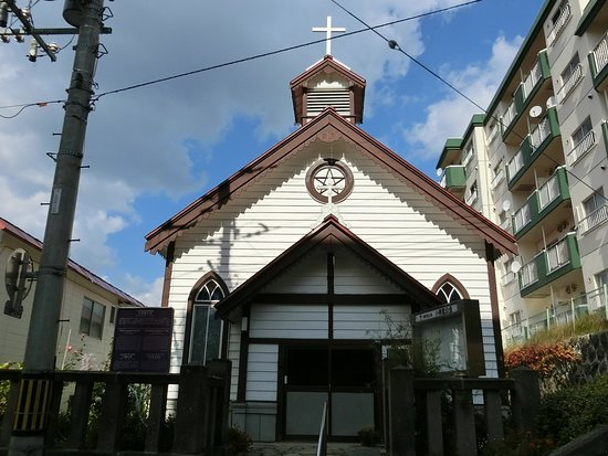 ‪Otaru Anglican Church‬
