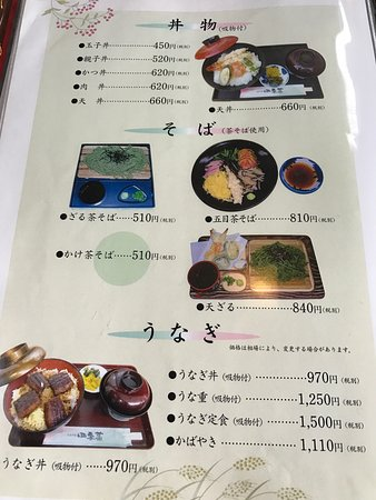 Omura, Japan: photo5.jpg