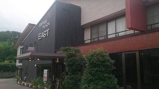 阿蘇駅近くのレストラン。アンティークな店内とリーズナブルなランチメニュー。