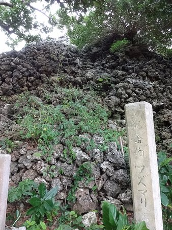 Kuro-shima Taketomi-cho, Japan: 登らなくても崩れてきそう