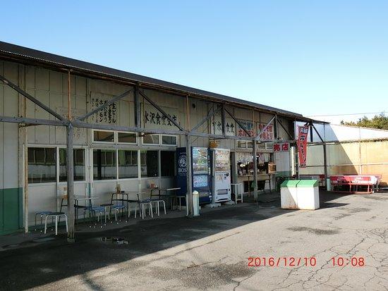 Oshu, اليابان: 食堂外観