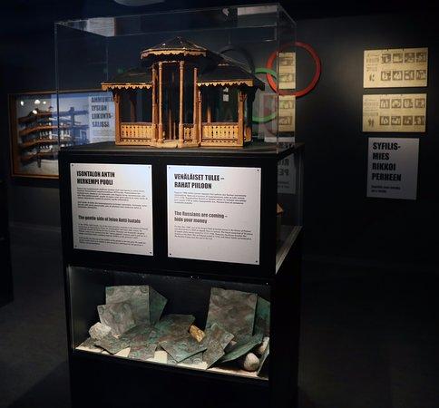 Skogster Museum