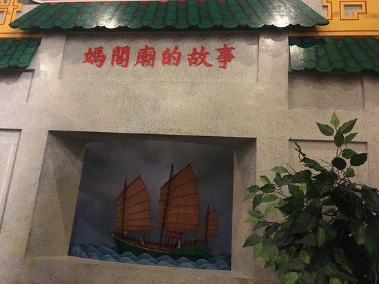 Maritime Museum: photo8.jpg